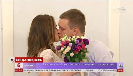 Чому українці одружуються восени