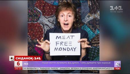 Пол Маккартни призвал на день отказаться от животной пищи