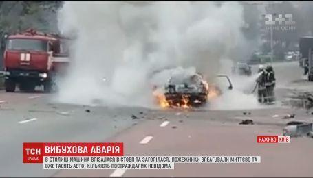 Вигорілий автомобіль та підозра теракту. У столиці пожежа паралізувала вулицю Академіка Заболотного