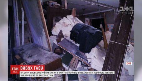 Вибух у Києві: жінка напустила газу в квартиру, аби вчинити самогубство