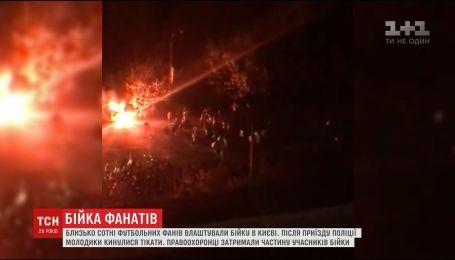 Кримінальні провадження, 79 затриманих і троє госпіталізованих: так закінчився матч у Києві