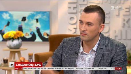 Навчання в Польщі: що чекає на українських студентів