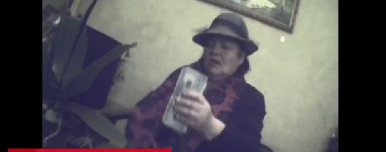 Судья, которая дала взятку Холодницкому, вытрусила из фермера все деньги. Эксклюзивное видео от САП