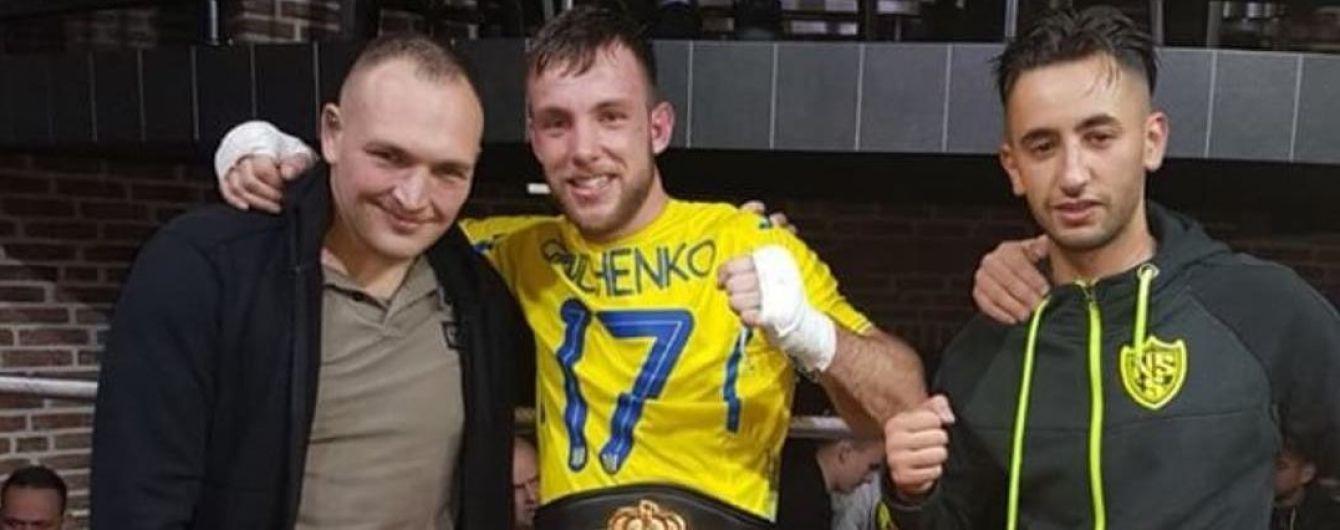 Голландський боєць з єдиноборств після перемоги одягнув футболку збірної України