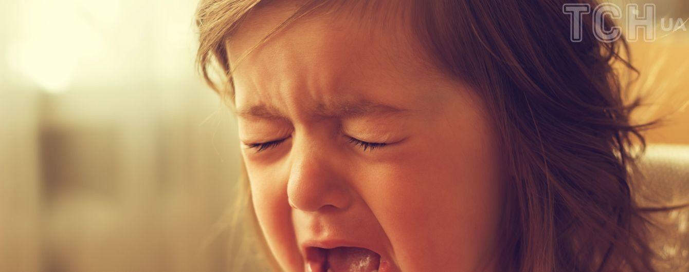 Заспокоїти плаксія: що робити, якщо дитина весь час ниє