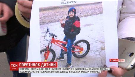 В Одесі знайшли хлопчика, який зник з ігрового майданчика свого двору
