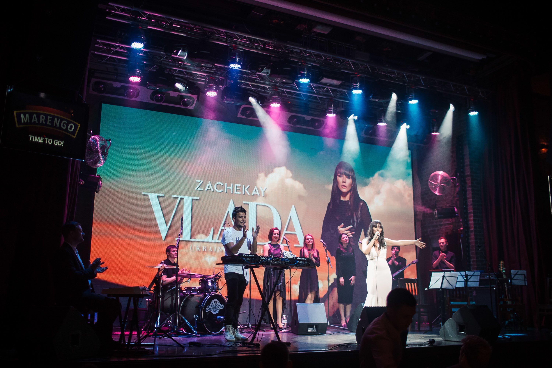 Сольный концерт ZACHEKAY певицы VLADA_11
