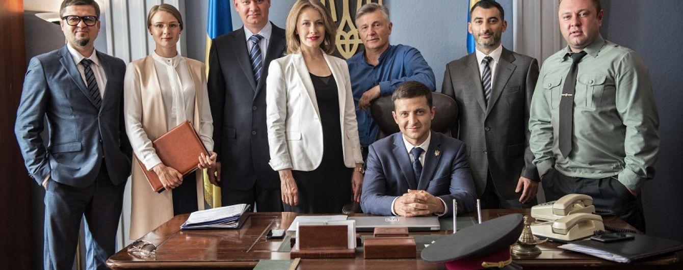 """В Україні зареєстрували партію """"Слуга народу"""""""