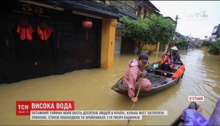 Мощный тайфун унес жизни десятков человек во Вьетнаме