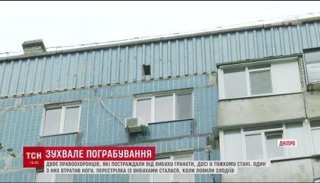 План перехвата и приметы нападавших: что известно о дерзком ограбление на Днепропетровщине