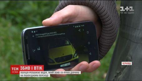 В Черновцах ищут водителя, который насмерть сбил девушку на пешеходном переходе