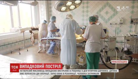 На Миколаївщині 9-річна дівчинка потрапила до реанімації після пострілу п'яного мисливця