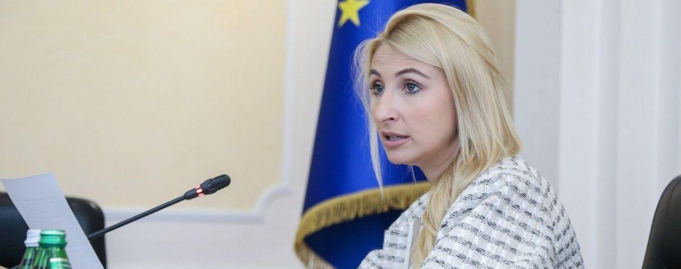 НАБУ збиралося оголосити підозру першій заступниці міністра юстиції – ЗМІ