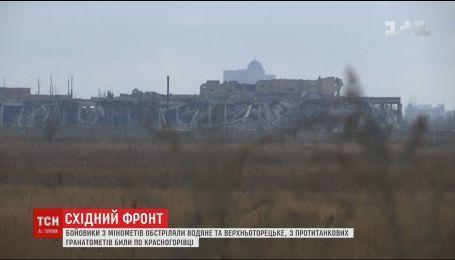 """Враг снизил активность обстрелов после воскресного удара с """"Градов"""""""