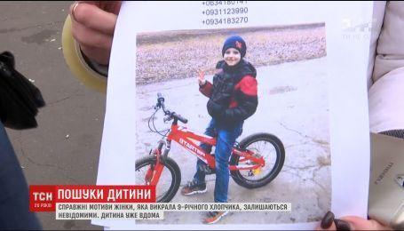Поліція підозрює, що викрадачка дитини в Одесі приховує мотиви свого вчинку