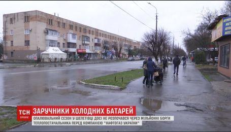 В городе в Хмельницкой области до сих пор не начался отопительный сезон