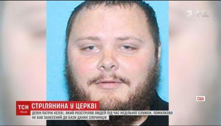 Вбивця людей у церкві в Техасі помилково отримав дозвіл на носіння зброї