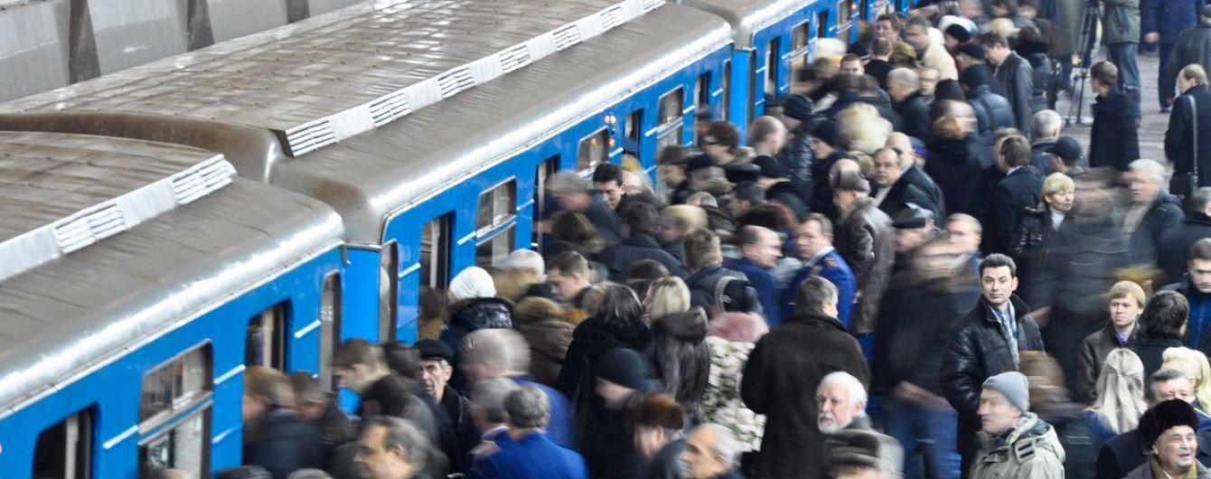 У Києві за проїзд у метро можна буде розрахуватися віршем Шевченка
