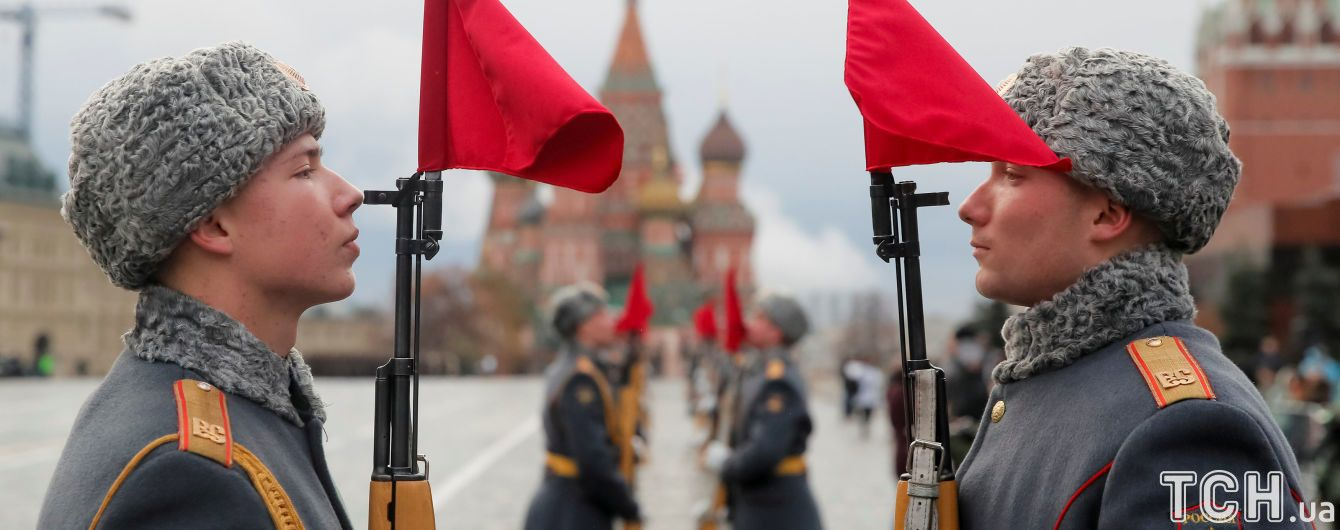 У Москві зник киянин-учасник АТО – ЗМІ