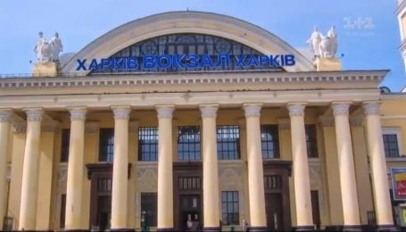 В Харькове вспыхнул языковой скандал