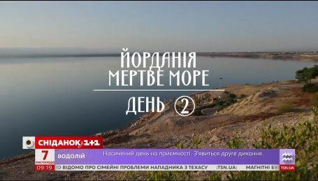 """Мой путеводитель. Иордания - погружение в Мертвое море и гастрономические """"изюминки"""" региона"""