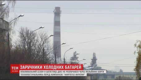 В Шепетовке, что на Хмельнитчине, не начали отопительный сезон