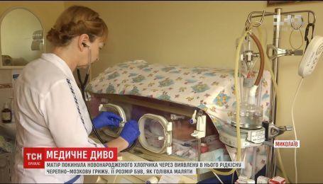 Николаевские медики провели уникальную операцию новорожденному сироте