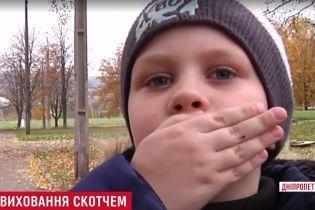 В Кривом Роге учительница хореографии заклеила рты второклассников скотчем