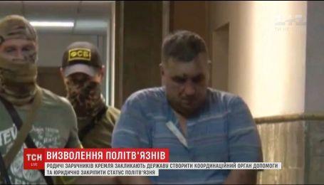 Адвокатів для українських політв'язнів має оплачувати держава, - Ірина Геращенко