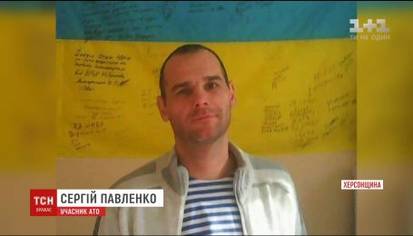 Участник боев за Донецкий аэропорт покончил с собой на Херсонщине