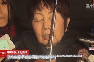 Вбивала, бо любила гроші: в Японії повісять жінку, яка отруїла трьох своїх чоловіків