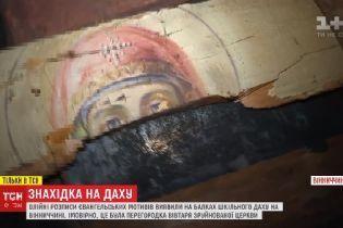 На балках шкільного даху на Вінниччині виявили ікони з церкви, зруйнованої більшовиками