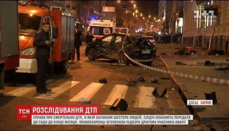 Правоохранители сообщили детали подозрения для второго участника смертельного ДТП в Харькове