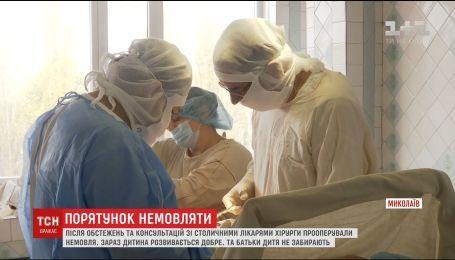 В Николаеве врачи провели уникальную операцию новорожденному, от которого отказалась мама