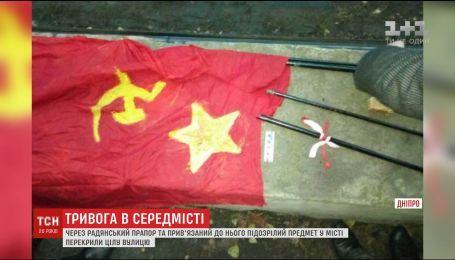 В Днепре из-за советского флага и подозрительного предмета на электроопоре перекрыли целую улицу