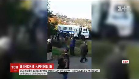 Крымские татары сообщили о новой волне обысков сотрудниками российских спецслужб