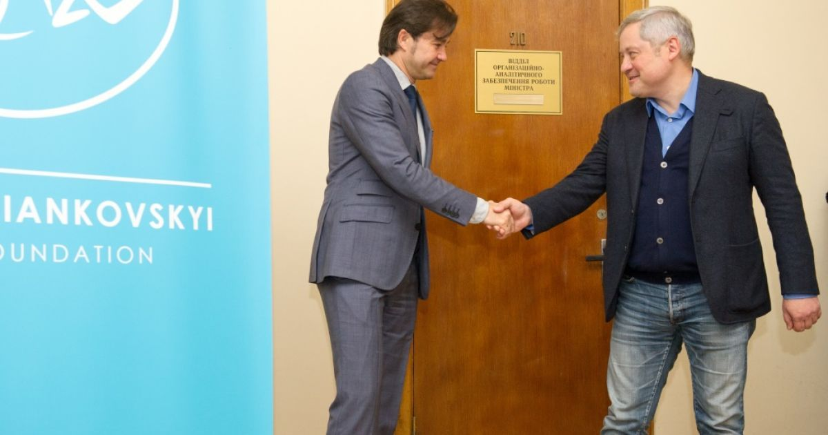 Міністр культури Євген Нищук і засновник Фонду Ігор Янковський