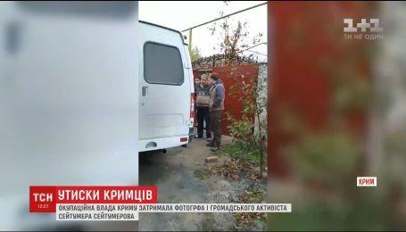 Спецслужби РФ провели нові обшуки в будинках кримських татар Бахчисараї та Старому Криму