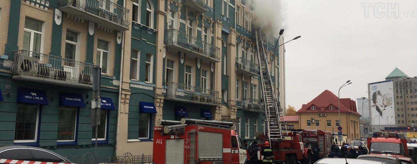 Спасатели ликвидировали пожар в ресторане в центре Киева