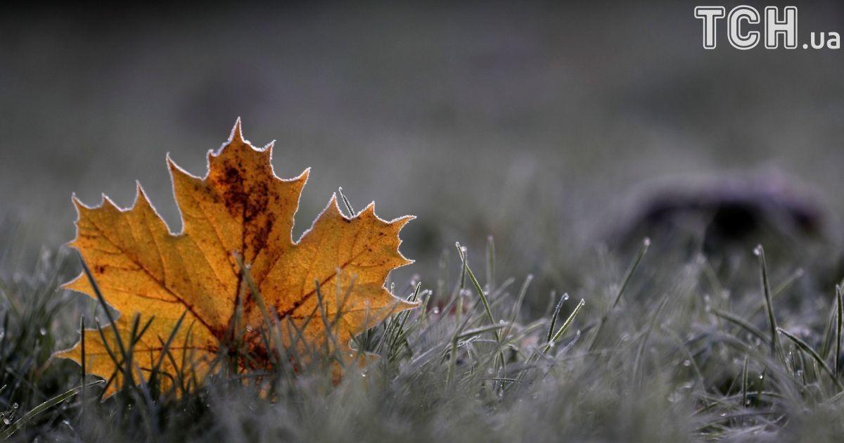 В Украину пришла очень холодная погода. Прогноз на 13 ноября