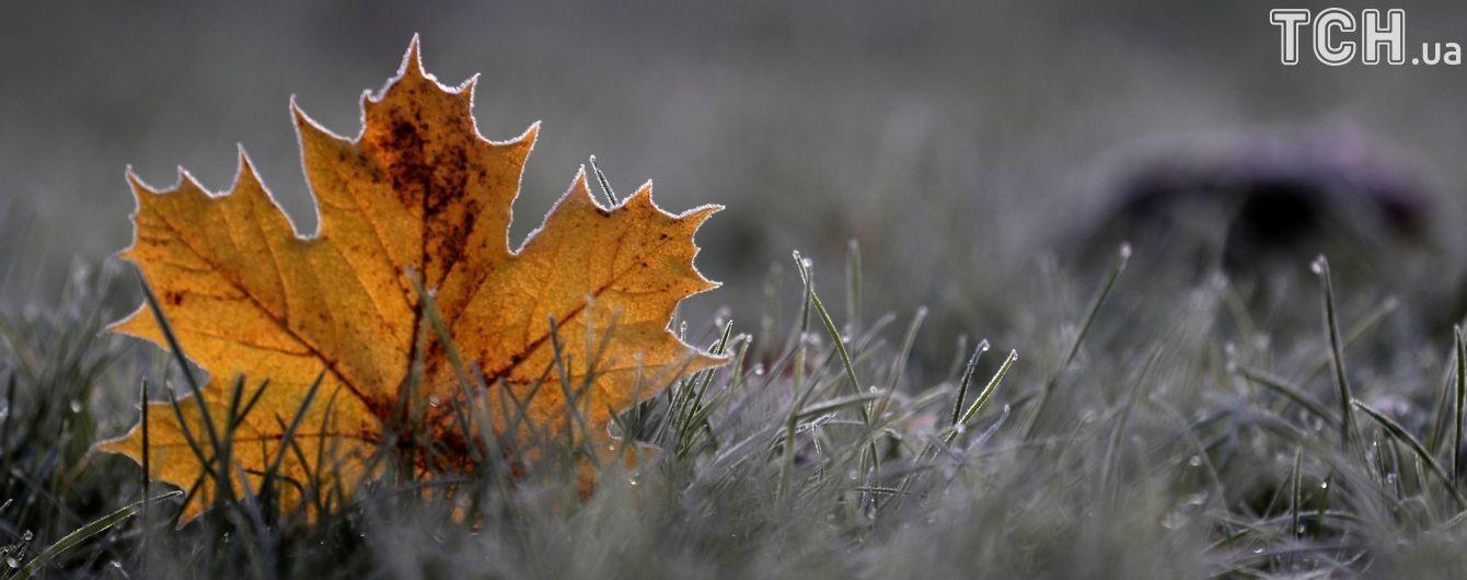 Первый существенный холод: синоптики обещают ночью до 10 градусов мороза