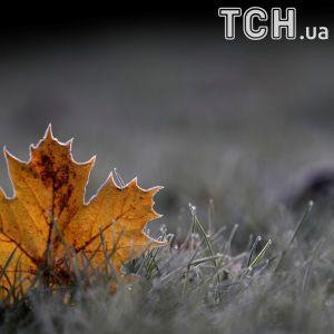 Синоптики предупреждают о заморозках в большинстве регионов Украины