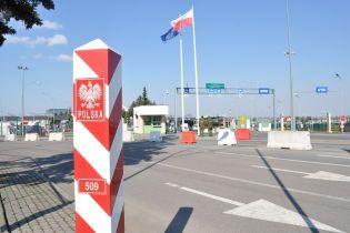 Секретаря комиссии по увековечению воинов и жертв репрессий не пустили в Польшу и аннулировали визу