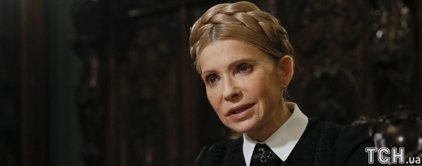 Тимошенко не вказала у декларації бізнес чоловіка у Чехії - ЗМІ