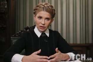 Тимошенко назвала політиків, з якими готова об'єднатися напередодні виборів