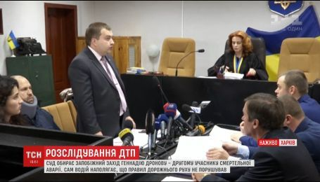 В Харькове суд взялся рассматривать дело смертельного ДТП с участием другого подозреваемого