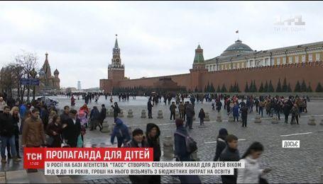 У Росії створять політичний канал для дітей