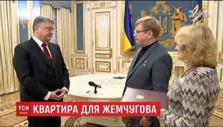 Президент вручил ключи и ордер на квартиру уволенному из плена Жемчугову