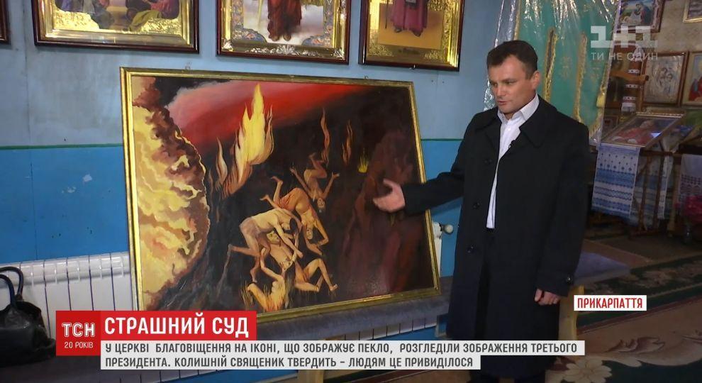 o-golih-zhenshin-video