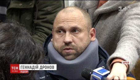 Суд взял под стражу второго участника ДТП в Харькове